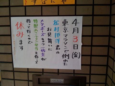 photo_3.jpg
