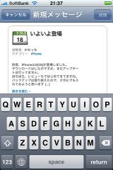 iphone0019