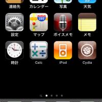 iphone0020