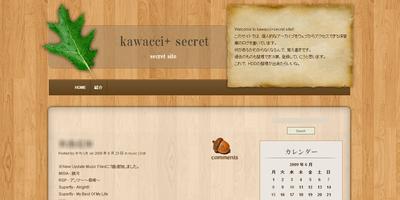 kawacci_secret