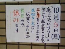 091001-092131_.jpg
